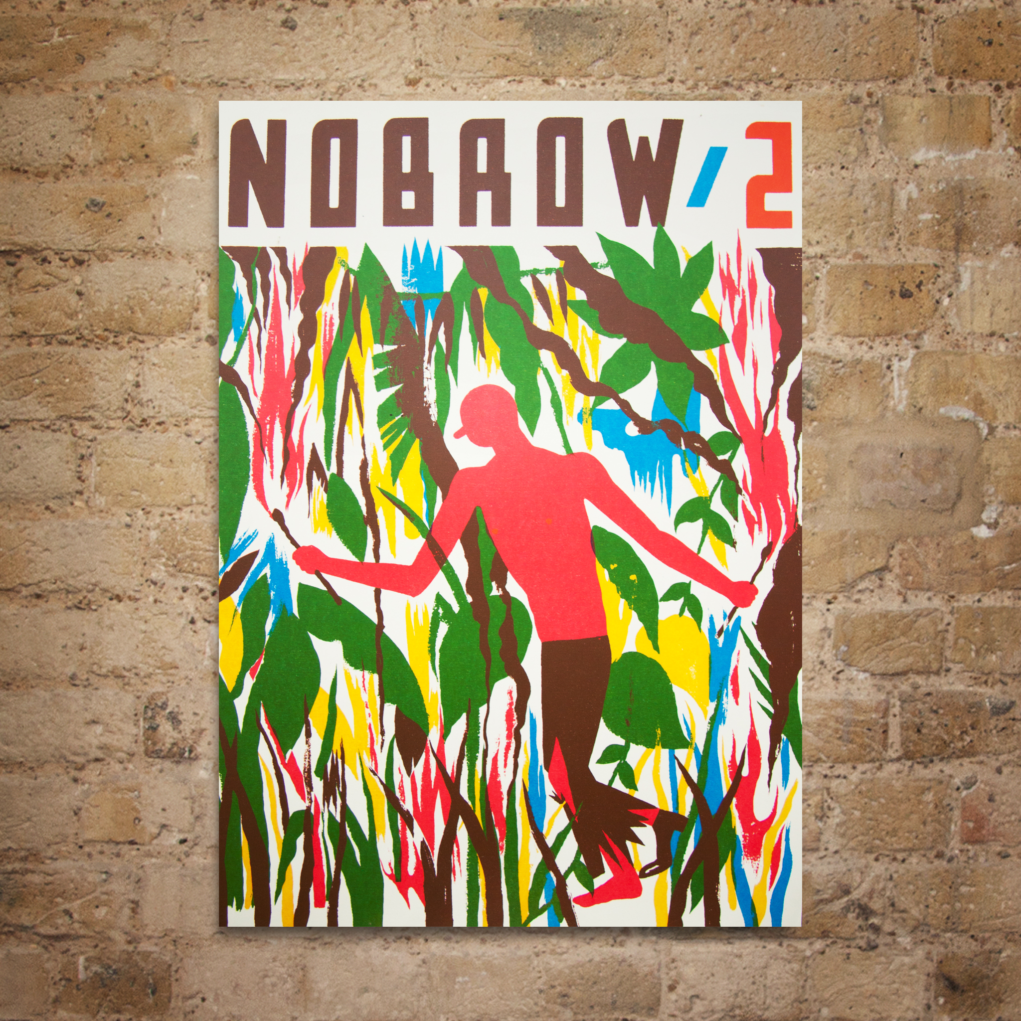 Nobrow 2: The Jungle Screenprint