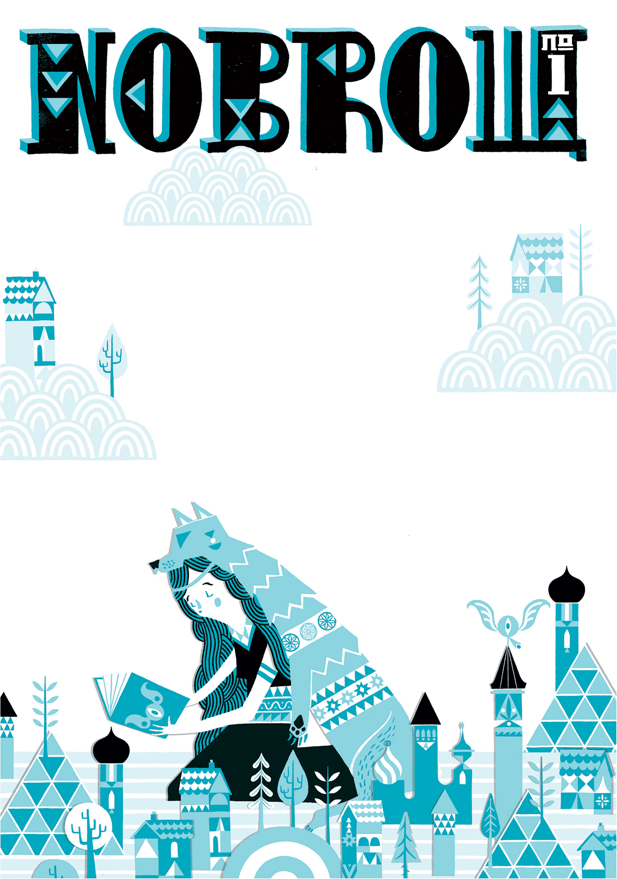 Nobrow 1: Gods and Monsters