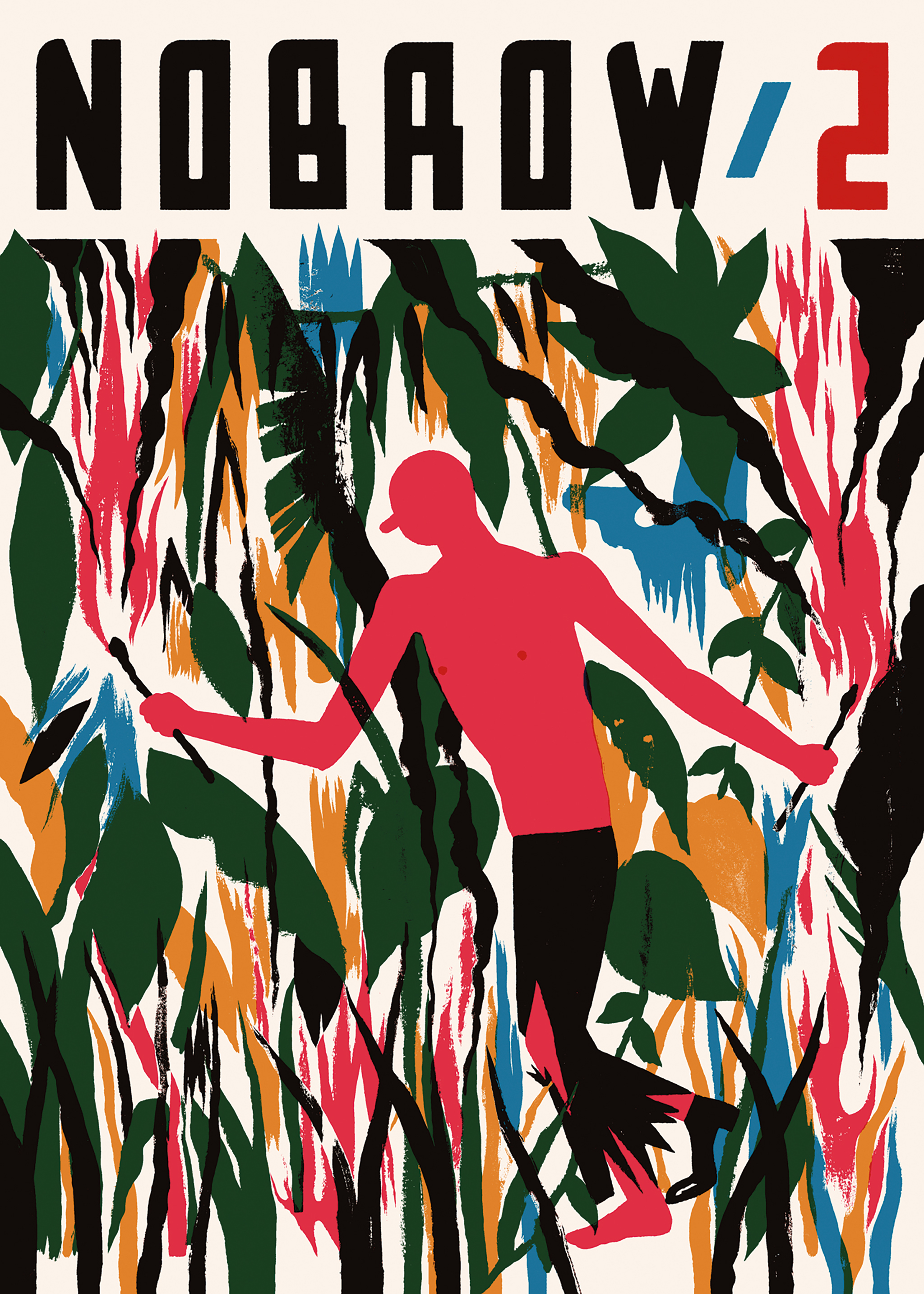 Nobrow 2: The Jungle