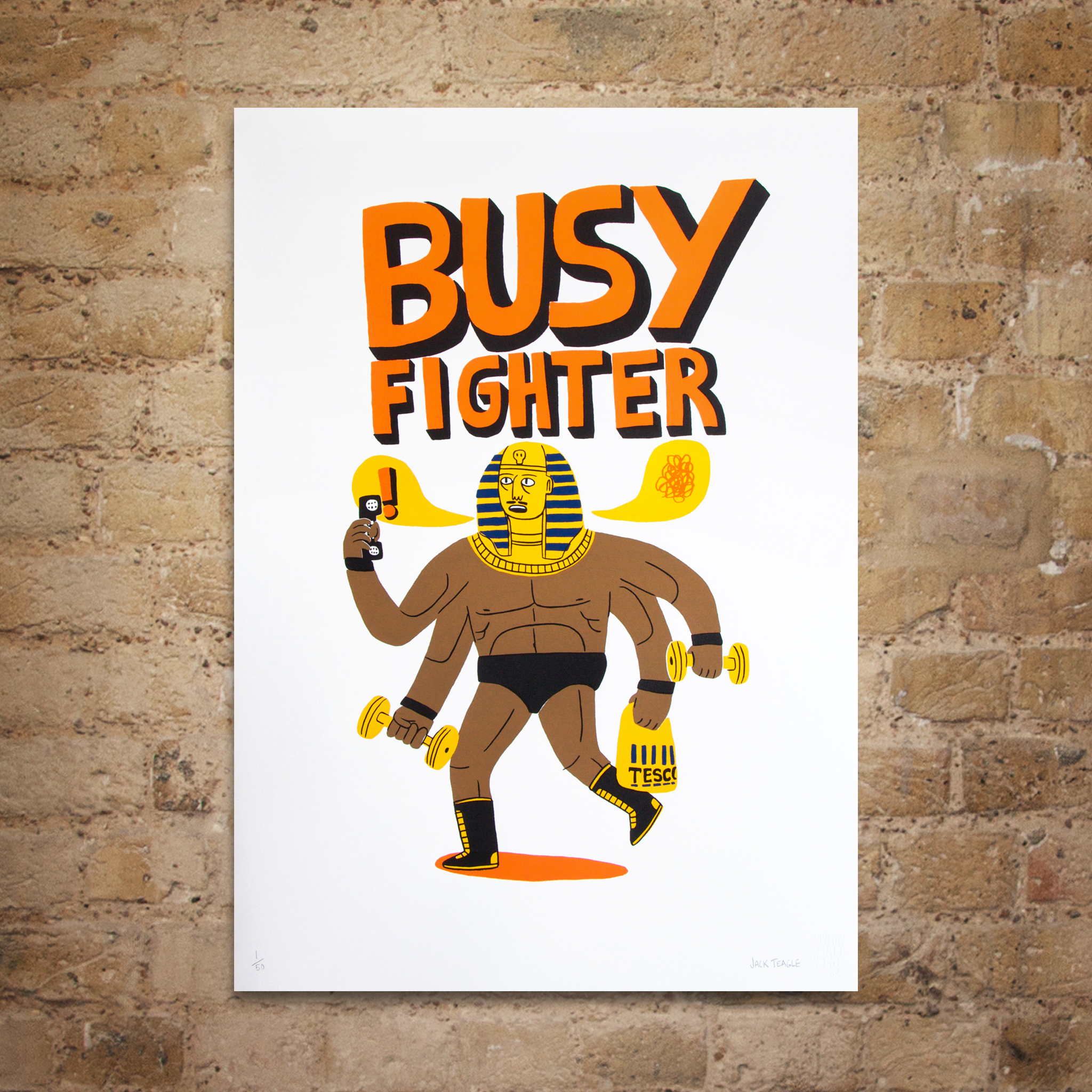 Busy Fighter