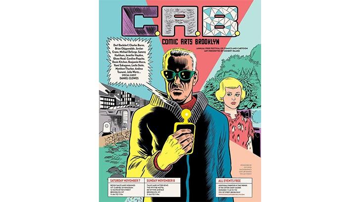 CAB15blog