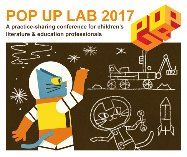 Pop Up Lab 2017 | Ticket
