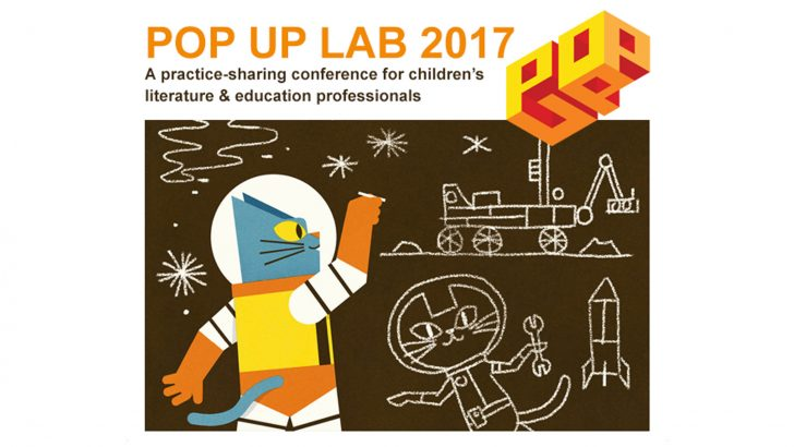 Nobrow Presents… Pop-Up Lab 2017